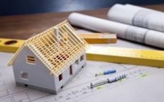 Как зарегистрировать новый дом на земельном участке