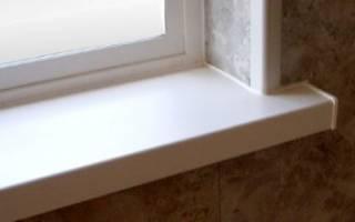 Как заменить подоконник у пластикового окна