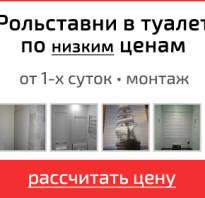 Дизайн интерьера туалета маленького размера