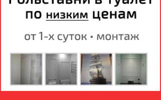 Панели для туалета фото