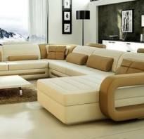 Как называется диван который раскладывается вперед?
