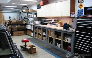 Как правильно обустроить гараж?