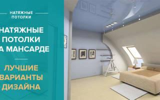 Натяжные потолки в мансардных комнатах фото