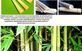 Бамбуковый веник для бани как пользоваться