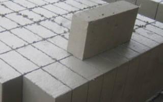 Как сделать газобетонные блоки