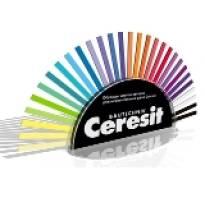 Затирка церезит се 33 цвета палитра