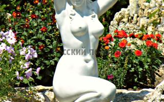 Скульптуры из бетона изготовление на заказ