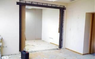 Уменьшение дверного проема по ширине