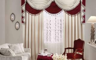 Красивые занавески для зала