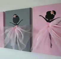Панно балерины на стену своими руками