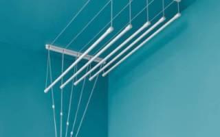 Вешалка для сушки белья на балконе потолочная