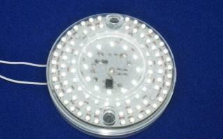 Светильники с датчиками движения для помещений